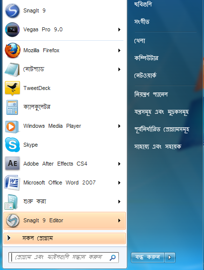 download windows 7 lip language packs
